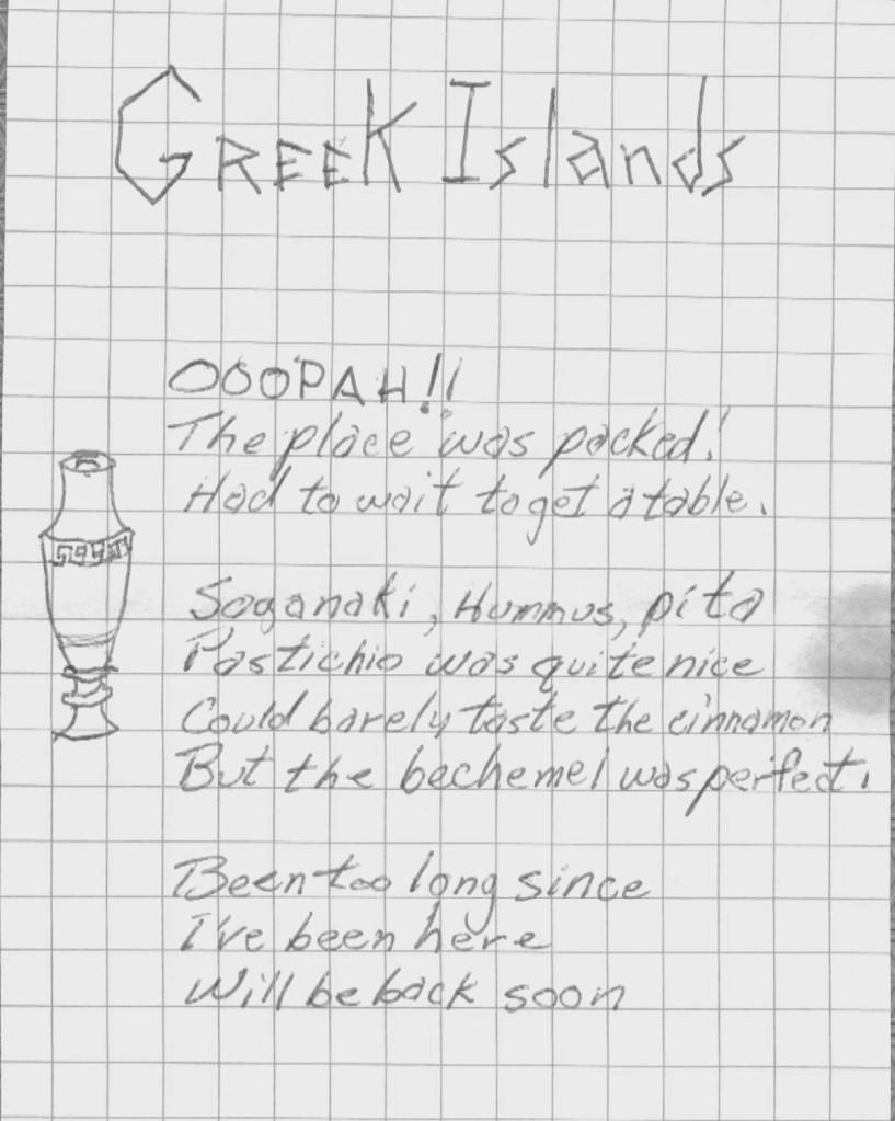 Greek Islands 015