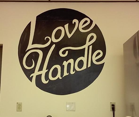 Love Handle 229