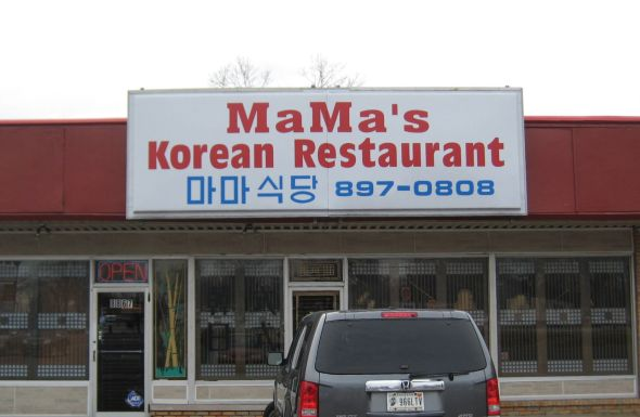 mamas-002